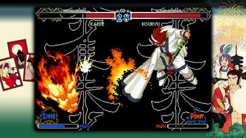Screenshot4 - THE LAST BLADE 2