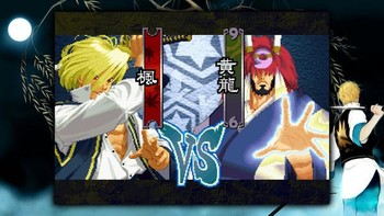 Screenshot5 - THE LAST BLADE 2
