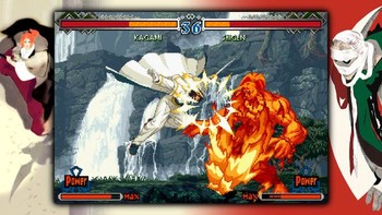 Screenshot6 - THE LAST BLADE 2