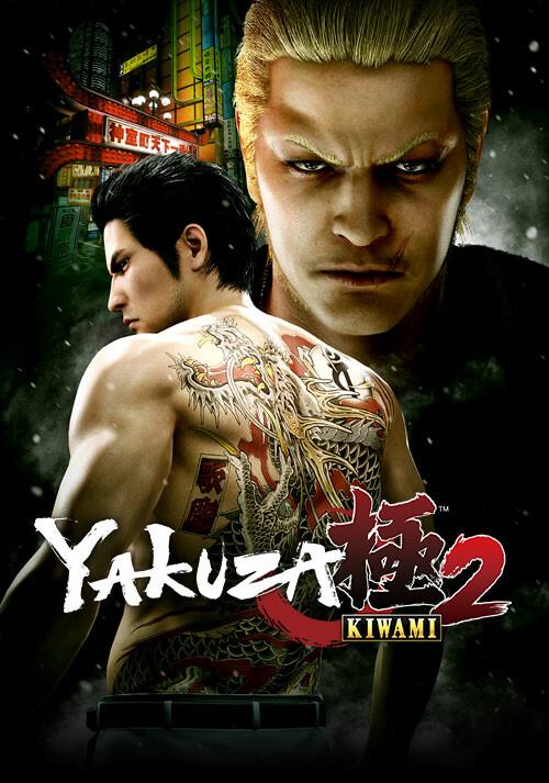 Yakuza Kiwami 2 - Cover