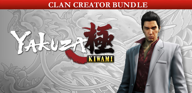 Yakuza Kiwami 2 - Clan Creator Bundle - Cover / Packshot