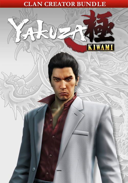 Yakuza Kiwami 2 - Clan Creator Bundle - Cover