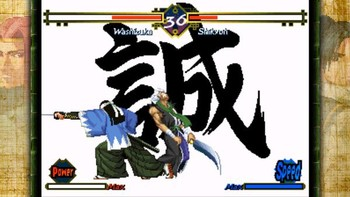 Screenshot1 - THE LAST BLADE
