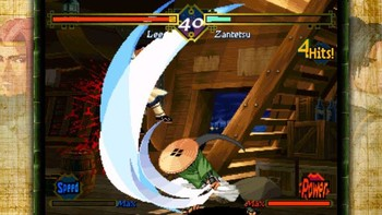 Screenshot2 - THE LAST BLADE