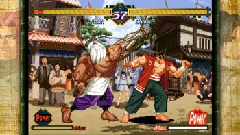 Screenshot3 - THE LAST BLADE