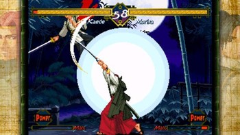 Screenshot4 - THE LAST BLADE