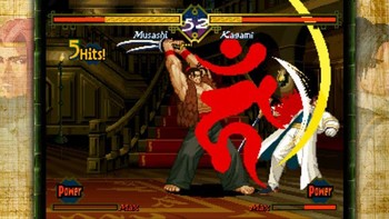 Screenshot6 - THE LAST BLADE
