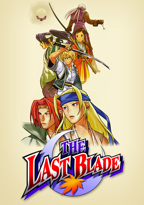 THE LAST BLADE - Cover / Packshot