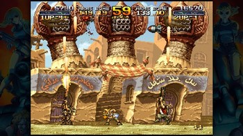 Screenshot4 - METAL SLUG 2
