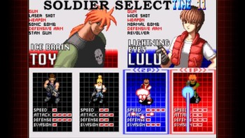 Screenshot6 - SHOCK TROOPERS 2nd Squad