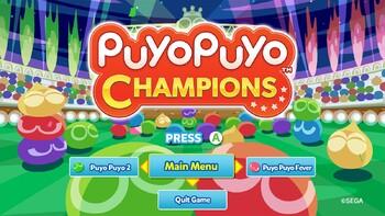 Screenshot2 - Puyo Puyo Champions / ぷよぷよ eスポーツ