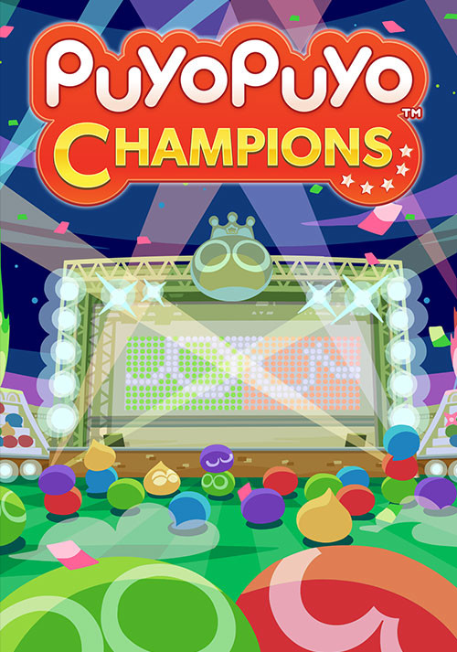 Puyo Puyo Champions / ぷよぷよ eスポーツ - Cover / Packshot