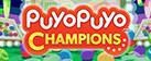 Puyo Puyo Champions / ぷよぷよ eスポーツ