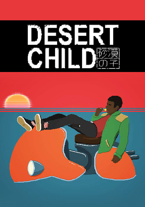 Desert Child - Cover / Packshot