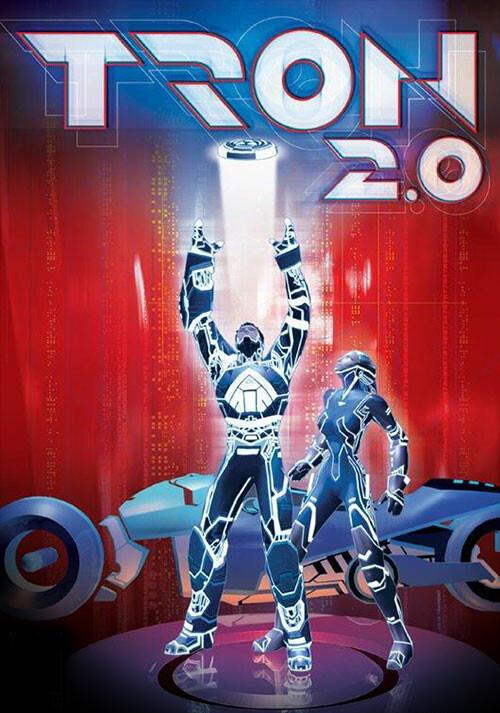 Tron 2.0 - Cover / Packshot