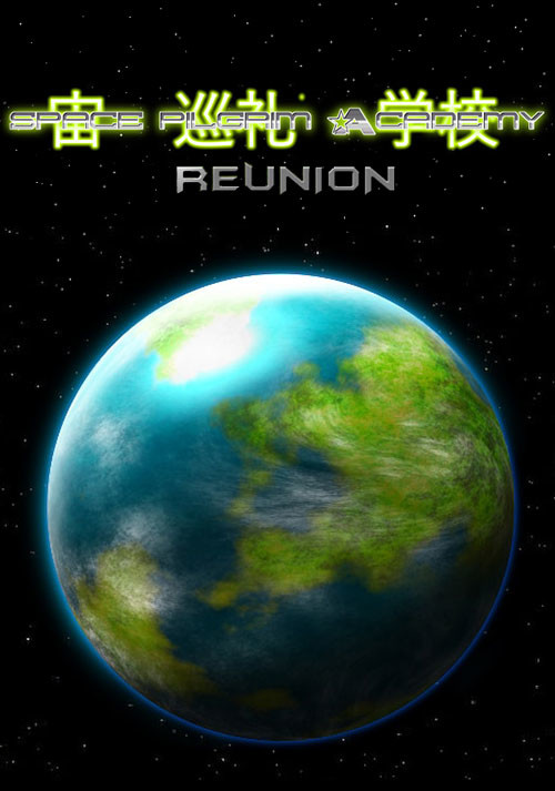 Space Pilgrim Academy: Reunion - Cover