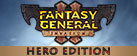 Fantasy General II: Invasion - Hero Edition