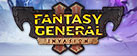 Fantasy General II (GOG)