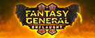 Fantasy General II: Onslaught (GOG)