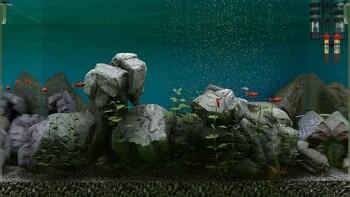 Screenshot7 - Biotope