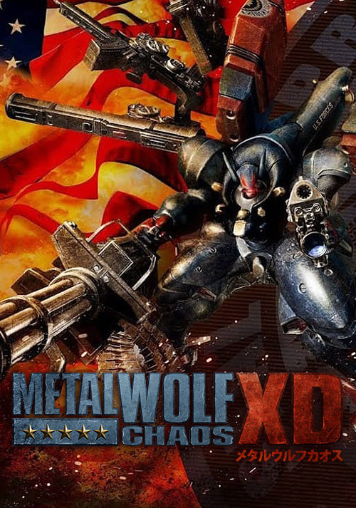 Metal Wolf Chaos XD - Cover / Packshot