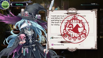 Screenshot9 - Dragon Star Varnir