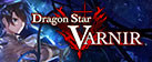 Dragon Star Varnir
