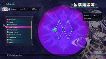 Screenshot5 - Dragon Star Varnir Deluxe Pack DLC