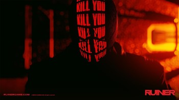 Screenshot10 - RUINER
