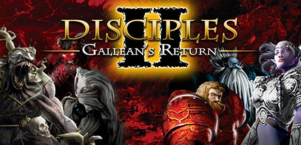 Disciples II: Gallean's Return - Cover / Packshot