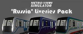 Metro Simulator 2020 - 'Moskva' Paintings Pack