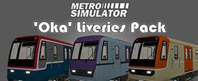 Metro Simulator - 'Oka' Liveries Pack