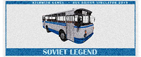 Bus Driver Simulator - Soviet Legend