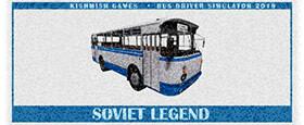 Bus Driver Simulator - Soviet Legend