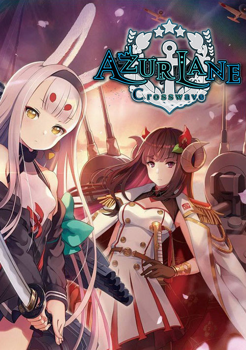 Azur Lane: Crosswave - Cover / Packshot