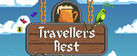 Travellers Rest