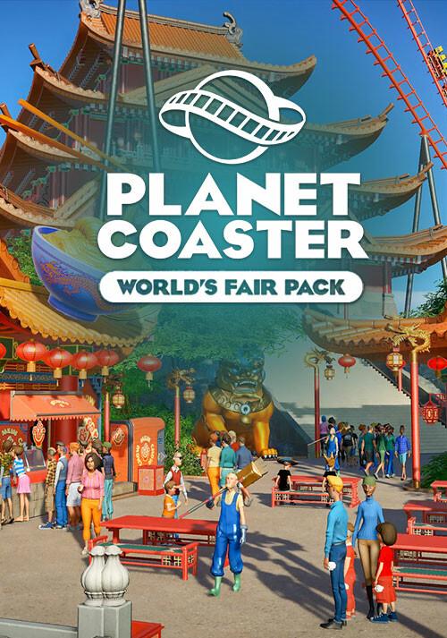Planet Coaster - World's Fair Pack - Cover / Packshot
