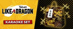 Yakuza: Like a Dragon Karaoke Set