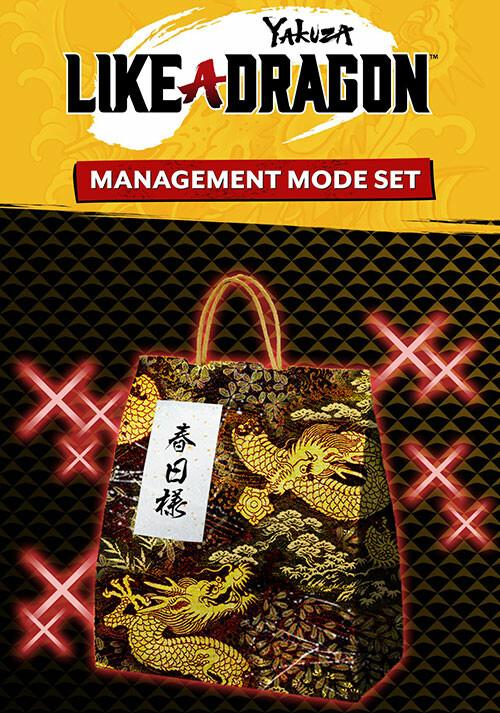 Yakuza: Like a Dragon Management Mode Set - Cover / Packshot