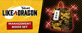 Yakuza: Like a Dragon Management Mode Set