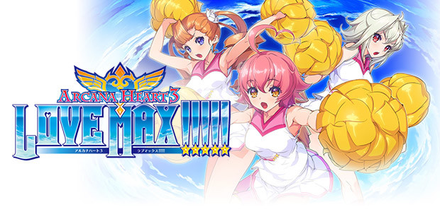 Arcana Heart 3 LOVE MAX!!!!! - Cover / Packshot