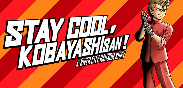 STAY COOL, KOBAYASHI-SAN!: A RIVER CITY RANSOM STORY - Cover / Packshot