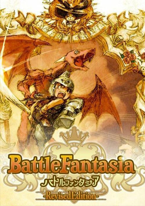 Battle Fantasia -Revised Edition- - Cover / Packshot