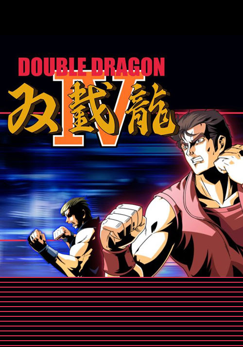 Double Dragon IV - Cover / Packshot