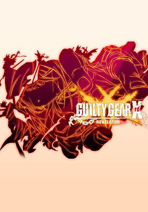 GUILTY GEAR Xrd REV 2 All in One - Cover / Packshot