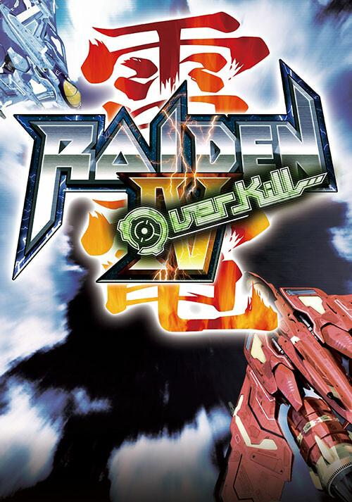 Raiden IV: OverKill - Cover / Packshot