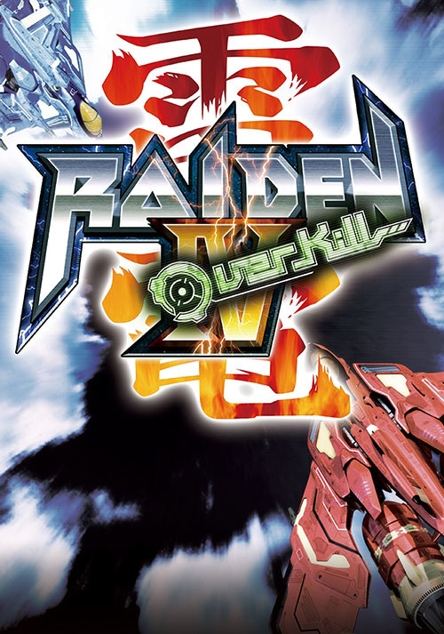 Raiden IV: OverKill - Cover / Packshot