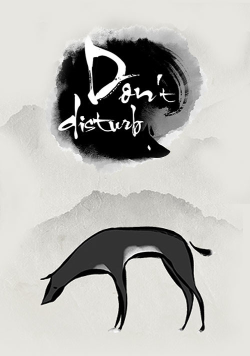 Don't Disturb - Cover / Packshot