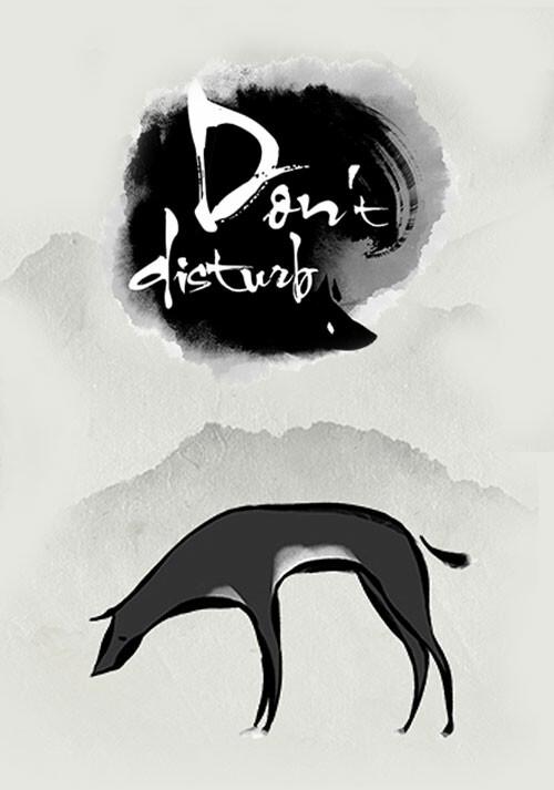 Don't Disturb - Cover / Packshot