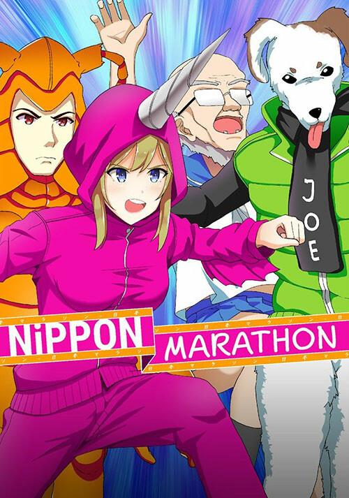 Nippon Marathon - Cover / Packshot
